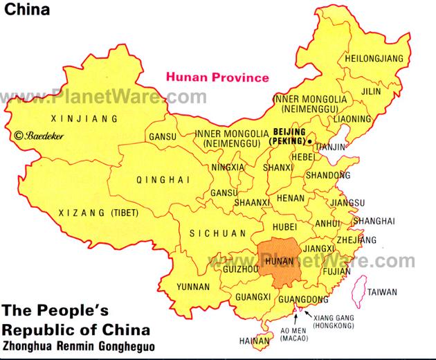 Carte Chine Hunan.Partir En Vadrouille Dans Le Hunan En Octobre Rions Cantonais
