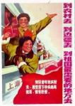 Poster de Propagande