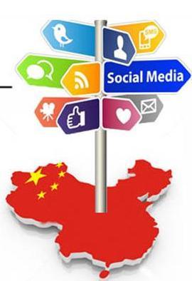 marketing chine agence